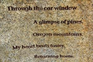 Poem fragment, Portland, OR. (Kathleen Kenna photo)
